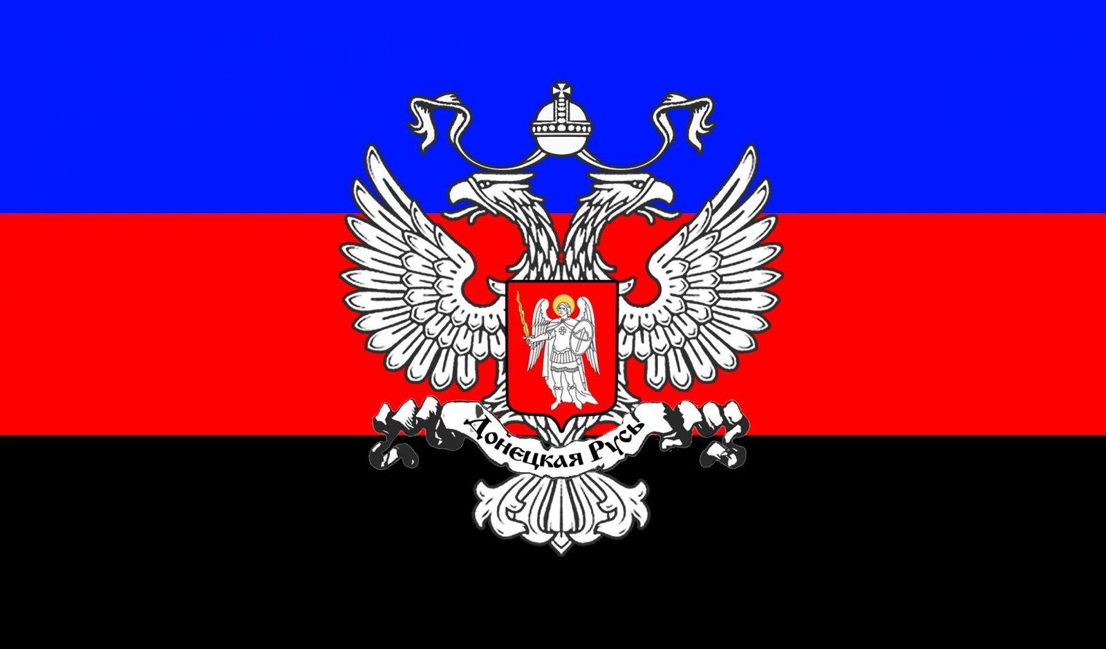 флаг днр картинки