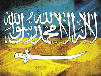 Украина, Европа и исламизм - 1404239577_47-big.jpg