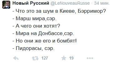 Российская пропаганда на Донбассе - 10924773_619859051454084_2453812436102598659_n.jpg