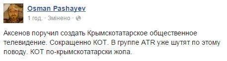 Прикололи - ak92ksj.jpg