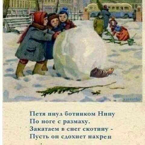 Детский стишок - снеговичок.jpg