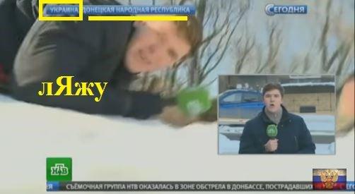 А это НТВшники снимают дезу для своего телеАнала в оккупированном Донецке - 404932.jpg
