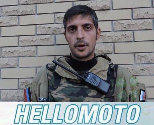 Hellomoto - guivy-donbass (2).jpg