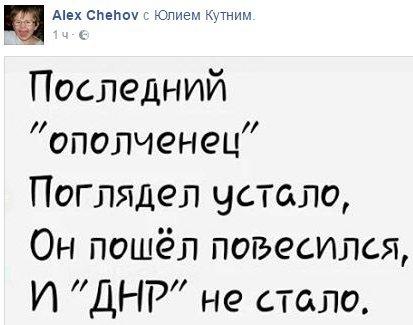 10 ополченцев днр - guivy-donbass (3).jpg