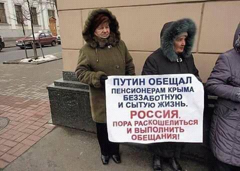 Хроники улучшения жизни в Крыму или Из России с любовью  - 00404004.jpg