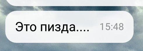 Vodafone эМТээС и ОРДиЛО - 23-48980923 (4).jpg