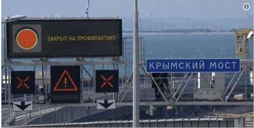 Хроники улучшения жизни в Крыму или Из России с любовью - ver. 3.7 - crimea-most.jpg