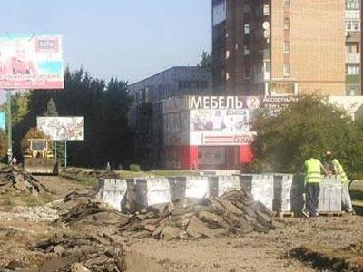 Центральную площадь Константиновки замостят плиткой - plitka.jpg