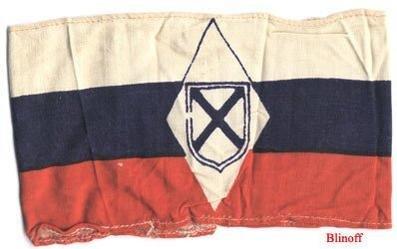 Флаг РОА - flag-ROA.jpg