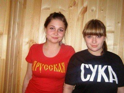 Эпик фейл  - ruissya_vperde_1.jpg