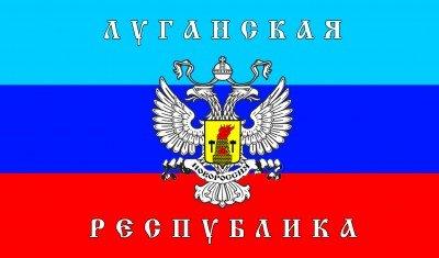 Флаг ЛНР - Flag-LNR.jpg