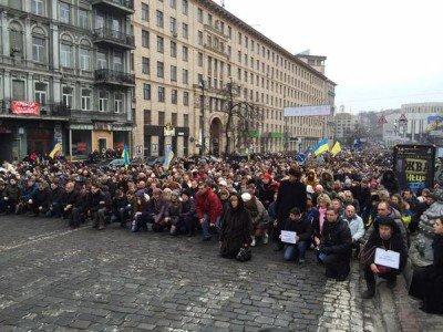 Киев сегодня - Kiev-today-18-01-2015.jpg