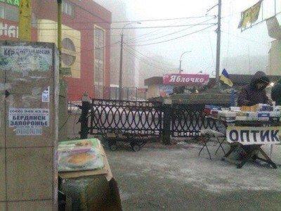 Фейковый украинский танк - FAKE-Ukrenian-Tank.jpg
