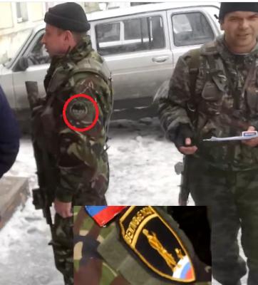 Нишивка войск Российской Федерации - 93898.png