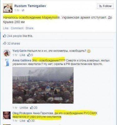 Про освобождение Мариуполя от украинцев, снимок из Фейсбука - 023002334322.jpg