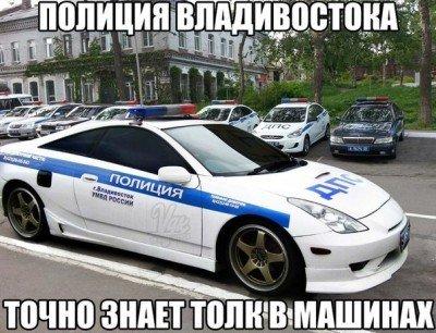 Полиция Владивостока - pilycya-vladyvostoka.jpg