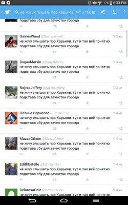 Кремлеботы в Твиттере - 02300020230112.jpg