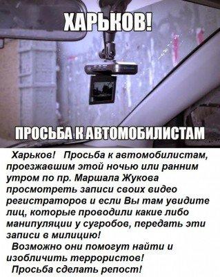МАКСИМАЛЬНЫЙ РЕТВИТ  - KHARKOV-MAIDAN.jpg