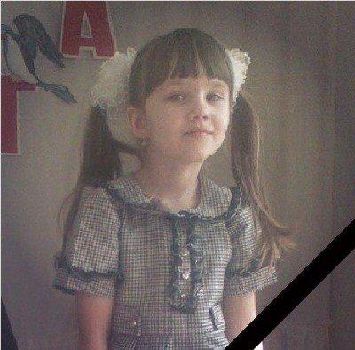 Под Донецком пьяные украинские военные на броневике убили 8-летнюю девочку - 8 лет.jpg