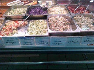 Цены на салаты в супермаркете Донецка - 1 - 90324889890432.jpg