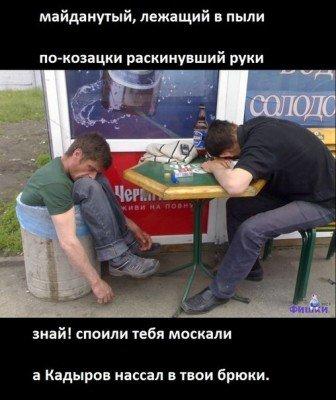 Новая Украина. Сабж - avdETdlIJ_g.jpg