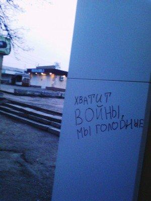 Стаханов сегодня - Stakhanov-segodnya-DonbassForum-net.jpg