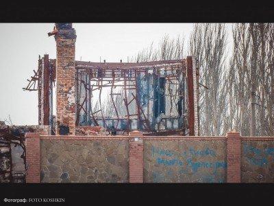 Пожелание, судя по всему, оставленное кем-то из ополченцев - 02-Uglegorsk.jpg