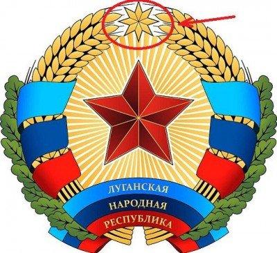 Герб ЛНР - Gerb-LNP-Vor-v-zakone.jpg