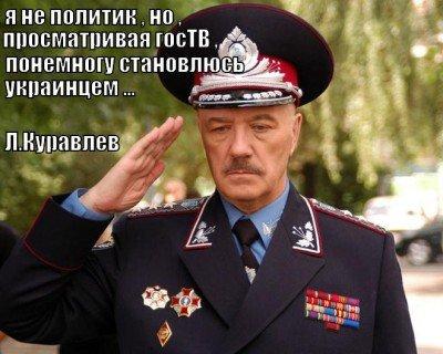 Куравлев не любит пропаганду - 83287992.jpg