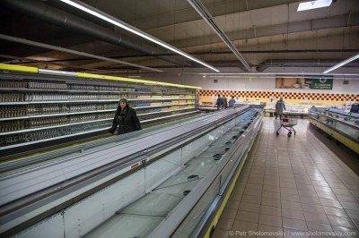 Типичный супермаркет Донецка - r347df6g.jpg