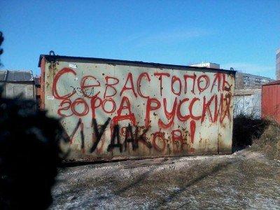 Севастополь сегодня  - Sevas-2015-DonbassForum-NET.jpg