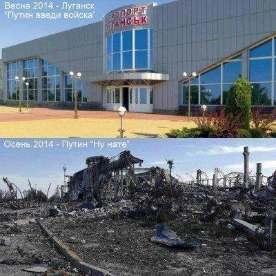 Как выглядел и как выглядит аэропорт Луганска - Aeroport-Lugansk.jpg