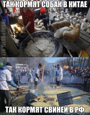 Масленица в России - 04789890002.jpg