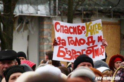 Луганск в оккупации 2 - Lugansk-ocupation-2.jpg