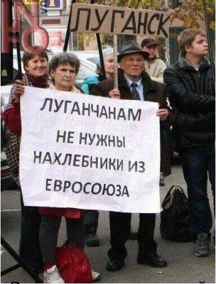Оккупированный Луганск бастует - Lugansk-ocuparion.jpg