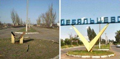 Стела на взъезде в город - stela-Debaltsevo-2.jpg
