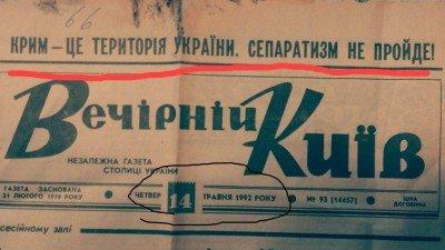 Вечерний Киев - qm2nnwnbnwb.jpg