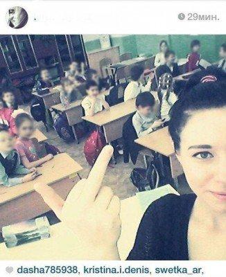 Практикантка одной из школ города Ульяновска, видимо, давно положила на эту практику - 20029993.jpeg