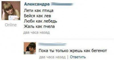 Россияне - очень общительны в социальных сетях - 0292992.jpg