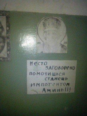 Примерно такие туалеты можно найти в России - туалет.jpg