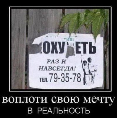 Объявление в России - 0499398282.jpg