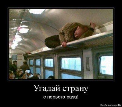 Спит на багажнике - типичная-россия-9.jpg