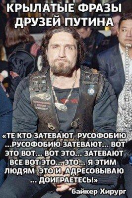Залдостанов - дебил  - ruyssia-vperde-6.jpg