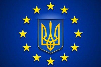 Украина и Европа становятся еще ближе - Ukraine-Europe.jpg