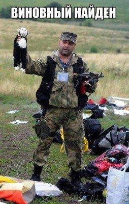 Боевик с игрушкой в руках в первые часы после трагедии - 049349922.jpg