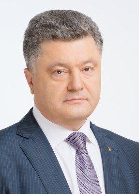 Петр Алексеевич Порошенко, 5-й Президент Украины и Верховный главнокомандующий Вооруженными Силами Украины - 03939992218282222.jpg