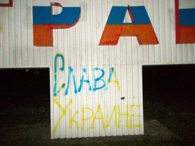 Слава Украине  - Antratsyt_2.jpg