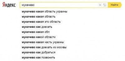 Яндекс - чисто рашинский поисковик - Yandex_Russian_Search_Engine.jpg