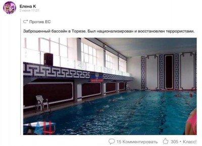 Бассейн Artpool был собственностью Виталия Кропачева - Artpool-1.jpg