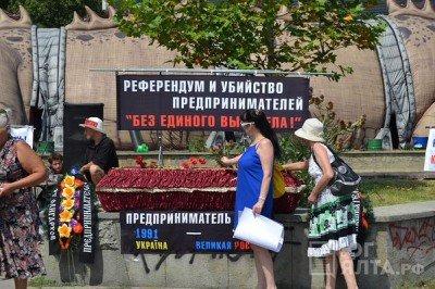 На гроб малому бизнесу несут цветы - Yalta_Mitnig_3.jpg
